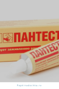 Топ – 10 кремов от опрелостей у детей. Пантестин.