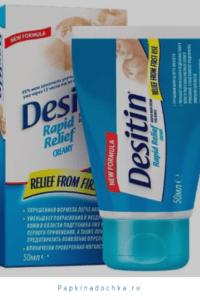 Топ – 10 кремов от опрелостей у детей. Desitin