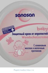 Топ – 10 кремов от опрелостей у детей. Sanosan