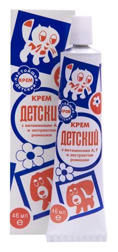 Крем Аванта Детский 75 мл с витаминами А, F и экстрактом ромашки