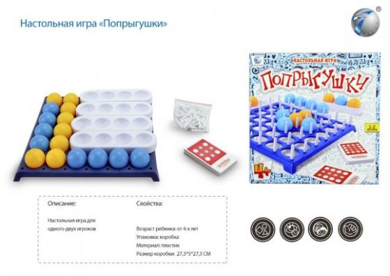 Настольная игра развивающая Наша Игрушка Попрыгушки 631210