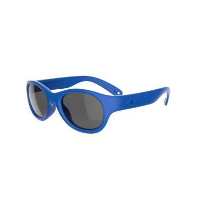 очки QUECHUA Солнцезащитные Очки Для Походов Детские (3–5 Лет) Mh K100 Категория 3