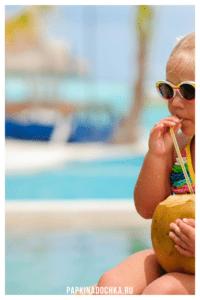 Анапа - лучший курорт для отдыха с детьми