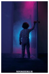 Ночные кошмары у ребёнка: чем лечить?