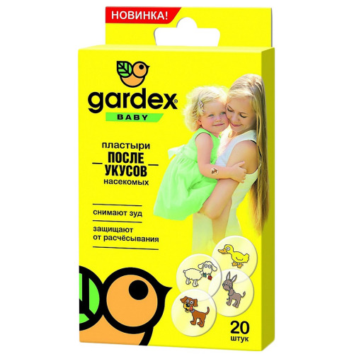 Пластыри после укусов насекомых (Gardex, Baby)