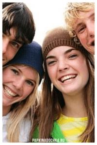 Подросток хочет переночевать у друзей: как реагировать