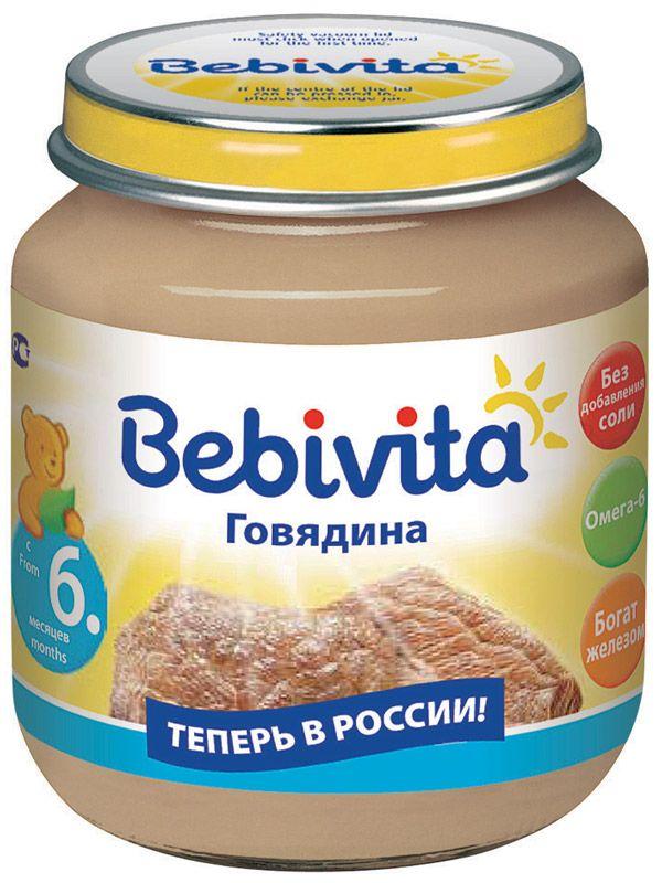 Bebivita пюре говядина, с 6 месяцев, 100 г