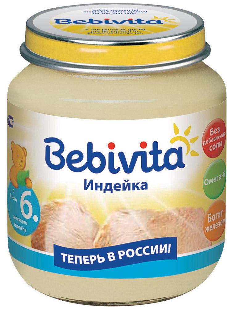 Bebivita пюре индейка, с 6 месяцев, 100 г