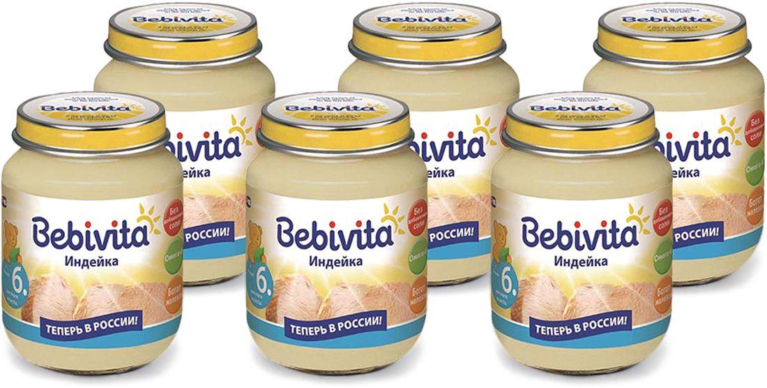 Bebivita пюре индейка, с 6 месяцев, 6 шт по 100 г