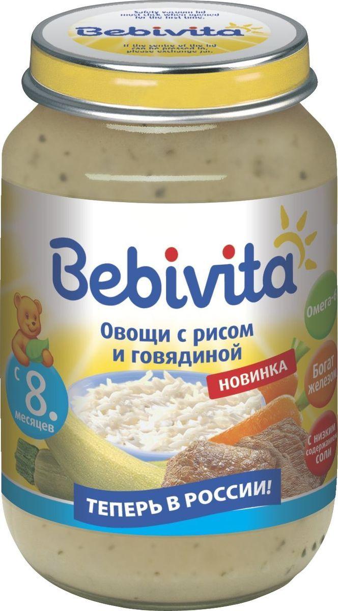 Bebivita пюре овощи с рисом и говядиной, с 8 месяцев, 190 г