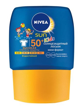 Nivea SPF50plus Лосьон детский для тела солнцезащитный