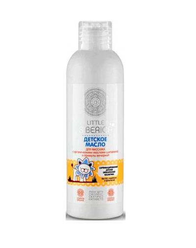 Литл Сиберика Детское масло для массажа 200 мл (Natura Siberica, Little Siberica)
