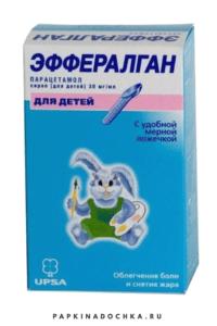 Лучшие жаропонижающие средства для детей от 0 до 3 лет