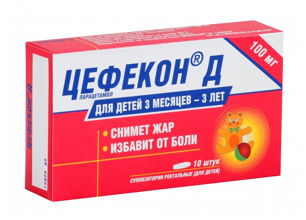 цефекон д 0,1г свечи 10 для детей