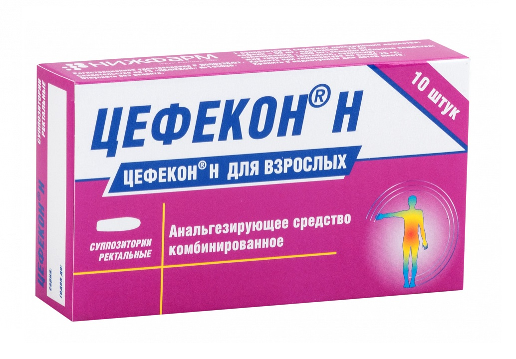 цефекон н свечи 10 шт