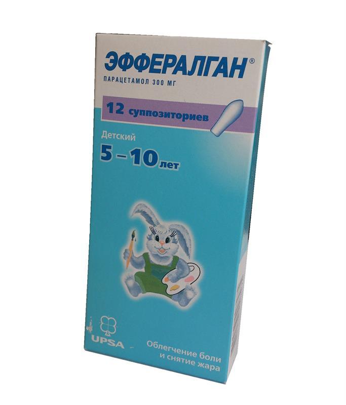 эффералган суппозитории 300 мг 12 для детей 5 - 10 лет