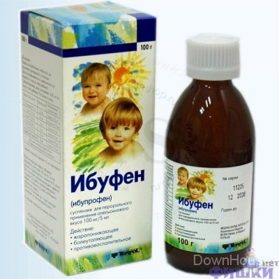 ибупрофен-акрихин суспензия 100 мг/5 мл 100 мл