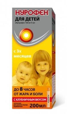 нурофен для детей суспензия клубника 100 мг/5 мл 200 мл