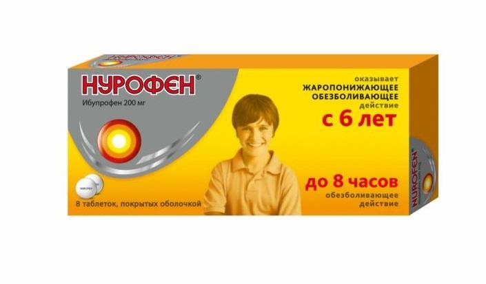 нурофен для детей таблетки 200 мг 8 с 6 лет