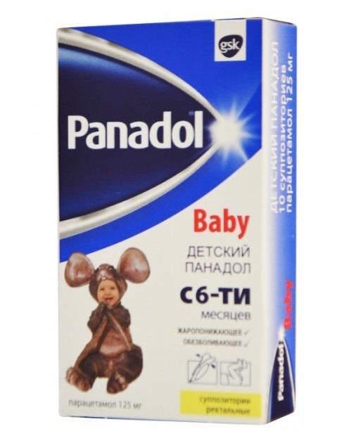 панадол беби свечи 125 мг n10