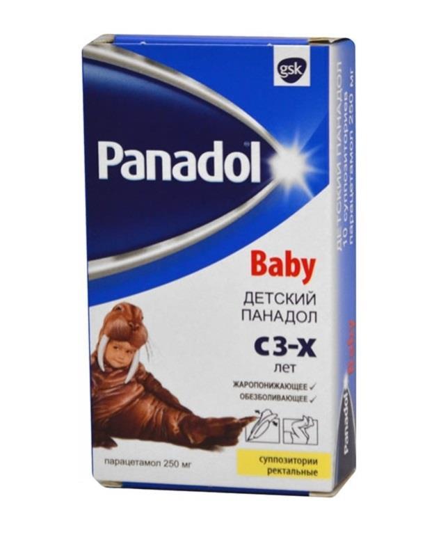 панадол беби свечи 250 мг 10 шт