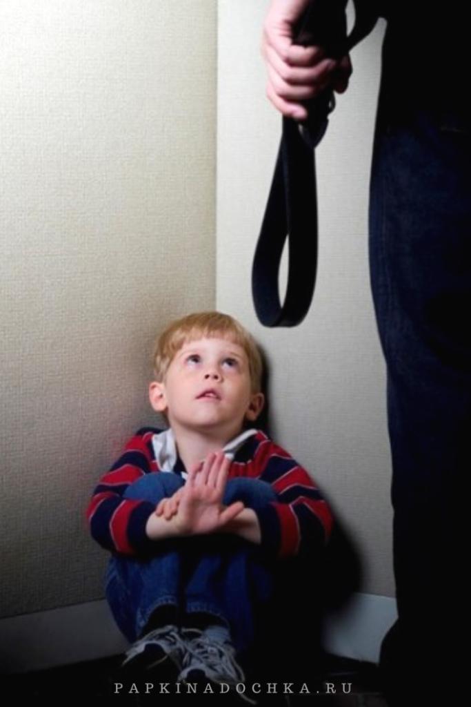 Абьюзивные отношения и безопасность детей